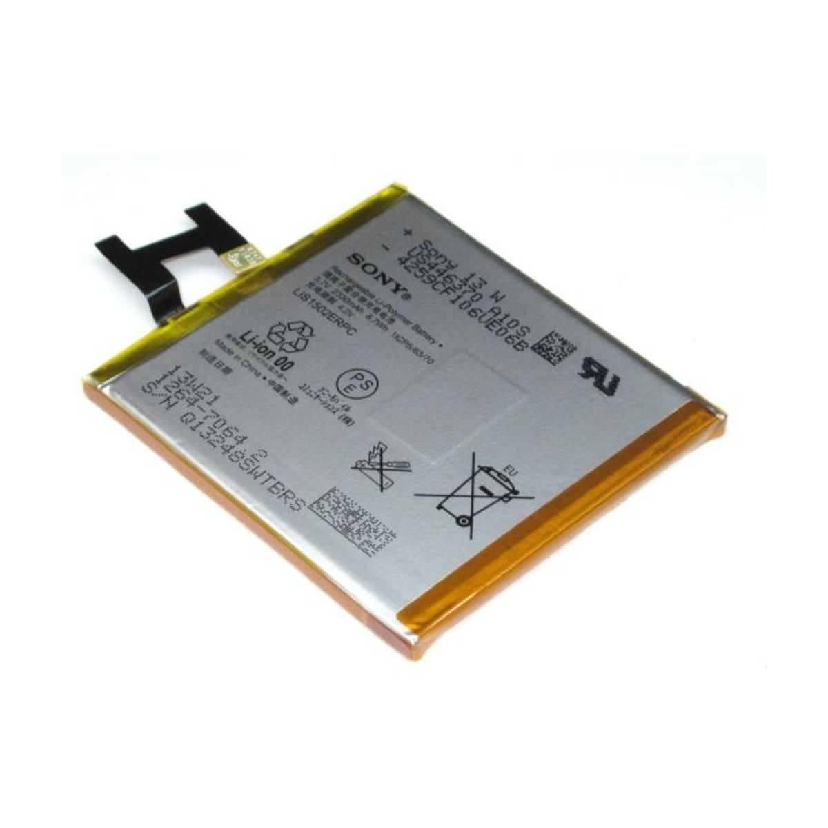 DNA Аккумуляторная батарея Sony