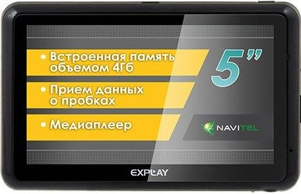 Explay GTR5 GPRS+HD