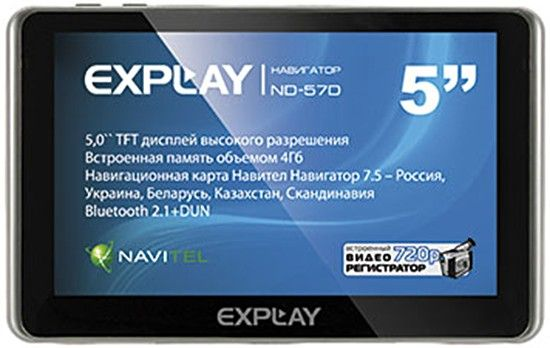 Explay ND-57D